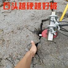 地基開挖碰到硬石頭靜態脹石機廠家報價惠陽圖片