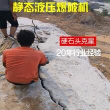 巖石開采代替傳統方式的機器現場效果西昌圖片