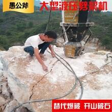 巖石拆除能手致裂機操作簡單皮山縣圖片