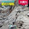 大型矿山开采产量的设备详细介绍万荣县