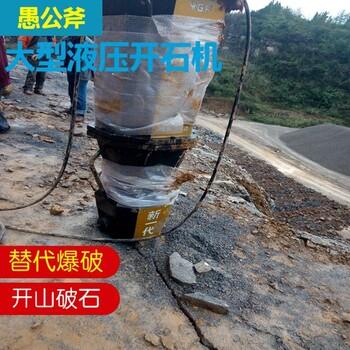 岩石开采炮机产量低用劈裂机枪尖保养靖远县