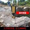 代替传统放炮开山裂石设备配件价格稷山县