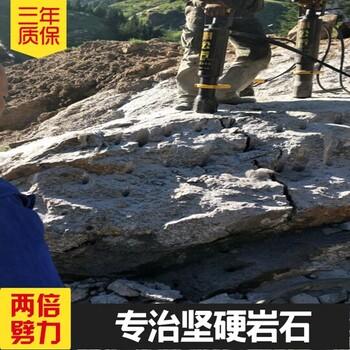 岩石分裂爆破的静爆破石机械基本概述蒲城