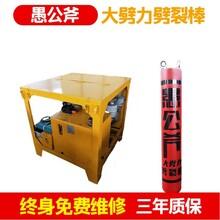 柴油型液壓快速劈裂機當地經銷商昭覺圖片