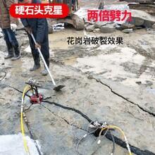 破樁液壓劈裂機使用說明雙牌圖片
