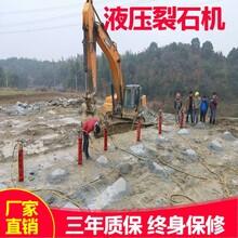 石料巖石分解劈裂機可看現場索縣圖片