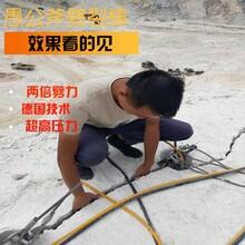 礦山開石頭無粉塵分石售后維修呼蘭圖片