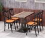 復古工業風主題火鍋店烤魚店串串香火鍋自助餐廳烤肉一體桌椅組合