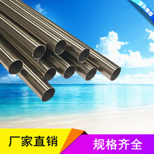 顺德供应国标304不锈钢水管不锈钢工业管燃气管图片