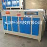 光氧催化废气处理设备UV光解等离子一体机净化器烤漆房环保设备