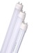 t5一體化燈管1.2米t5燈管led節能日光燈t5日光燈管ledt5燈管