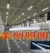 led防爆燈_重慶市供應led冷庫防爆燈、led冷庫燈、led三防燈