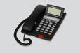 申甌HCD999系列TSD話機