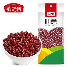廠家珍珠紅豆低價直銷紅豆紅豆沙原料價格圖片