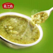 長期吃綠豆有什么壞處綠豆功效與作用圖片