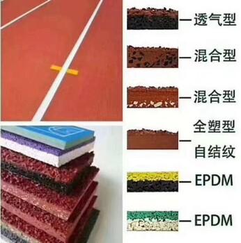 EPDM地面,EPDM颗粒生产厂家与施工