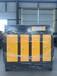 吉林省厂家定制光氧催化器uv不锈钢光氧除异味耐腐蚀净化器