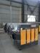 吉林垃圾中转站除臭除尘设备光氧催化废气净化器市场批发JR-10000