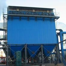 工业过滤除尘设备旋风除尘设备厂家中博环保图片
