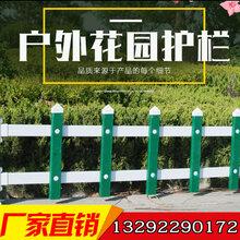 陕西厂家现货pvc护栏现货小区护栏可加工定制图片