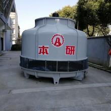 注塑机降温塔_选上海本研_专用级别_300冷吨价格合理_回收超过60℃至90℃工业水系统图片