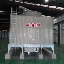 冷水降温塔_工业冷却塔_上海本研_BY-H-200T横流图片