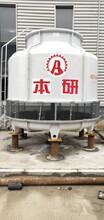 上海厂家直供_圆形冷却塔_方形冷水塔_加厚玻璃钢_价格优惠图片