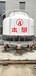 上海厂家直供_圆形冷却塔_方形冷水塔_加厚玻璃钢_价格优惠