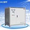 变频电磁采暖炉,德国进口零部件,节能高效电磁感应加热器,电磁感应加热器厂家直销.