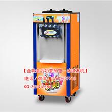 快速冰淇淋机价格冰淇淋机价格是多少图片