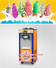 冰淇淋机品牌冰激淋机加盟图片
