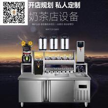 自助奶茶设备价格高端奶茶设备全套价格河南隆恒厂家直销图片