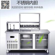 奶茶店机器设备奶茶店设备大全河南隆恒质量第一图片