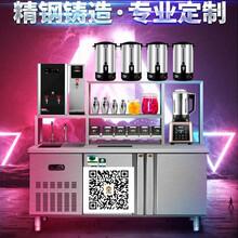 奶茶设备价格如何一套奶茶机器设备河南隆恒厂家直销图片
