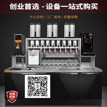 商用奶茶店设备加盟奶茶店设备河南隆恒厂家直销图片