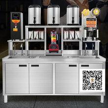 一套奶茶设备要多少钱,奶茶店设备及价格,河南隆恒厂家直销