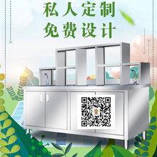 奶茶店设备多少钱制作奶茶的设备河南隆恒性价比高