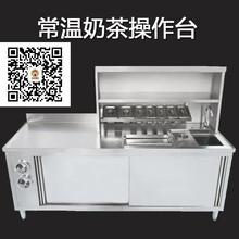 奶茶饮品设备奶茶店设备什么品牌好河南隆恒厂家直销图片