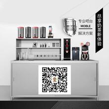 茶饮店设备全套奶茶设备全套清单图片