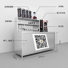 奶茶机器全套设备需要多少钱奶茶设备全套价格大概多少钱图片