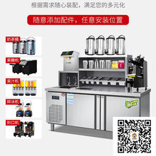 奶茶机器哪里有卖做奶茶什么机器设备河南隆恒厂家保障