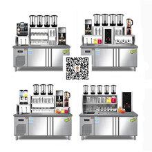 奶茶店的机器设备多少钱自动售奶茶机河南隆恒质量好