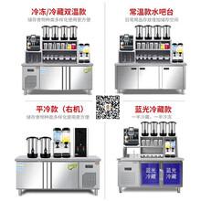奶茶店設備都有什么奶茶基本設備河南隆恒質量最優圖片