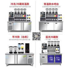 制作奶茶的设备奶茶设备全套价格大概多少钱