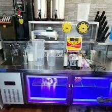 奶茶設備機器自動售賣奶茶機河南隆恒圖片