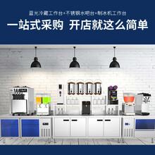 奶茶機生產廠家做奶茶要什么機器河南隆恒廠家直銷圖片