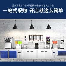 奶茶机奶茶店整套设备河南隆恒