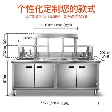 郑州市荥阳市学校培训奶茶小型茶饮店设备