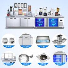 一个奶茶店需要的设备,奶茶机器厂家,河南隆恒开店必备