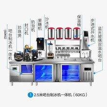 做奶茶的機器設備價格,小型奶茶機器,河南隆恒廠家直銷